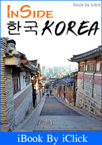 Click Here to iBook By iClick - Demo Inside Korea